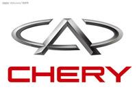Значек Chery (Чери)
